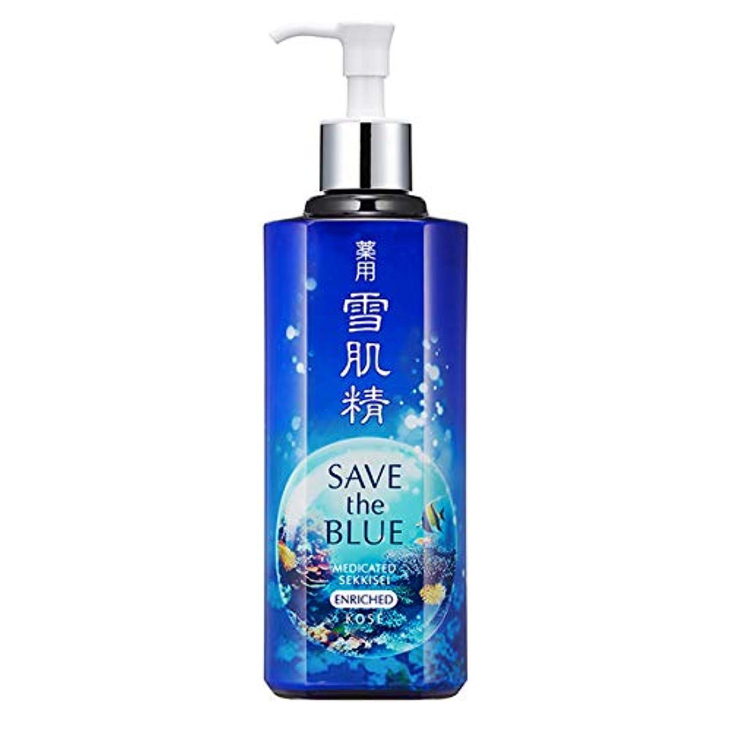 細心の並外れた直接コーセー 雪肌精 エンリッチ 「SAVE the BLUE」デザインボトル(しっとりタイプ) 500ml