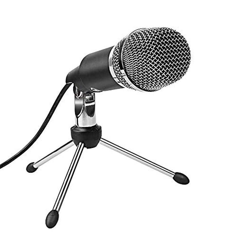 初期将来のぶら下がるMIKE-ZY コンデンサー マイク 三脚 デスクトップスタンド ブロードキャストスタジオ 音声会議に ポッドキャスト YouTube録画 ゲーム PC ノートパソコン プラグアンドプレイ