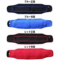 SD 腰痛 腰 痛み 緩和 ベルト スポーツ コルセット サポーター ベルト バンド 固定 作業 Lサイズ レッド KOSHI-RD-L