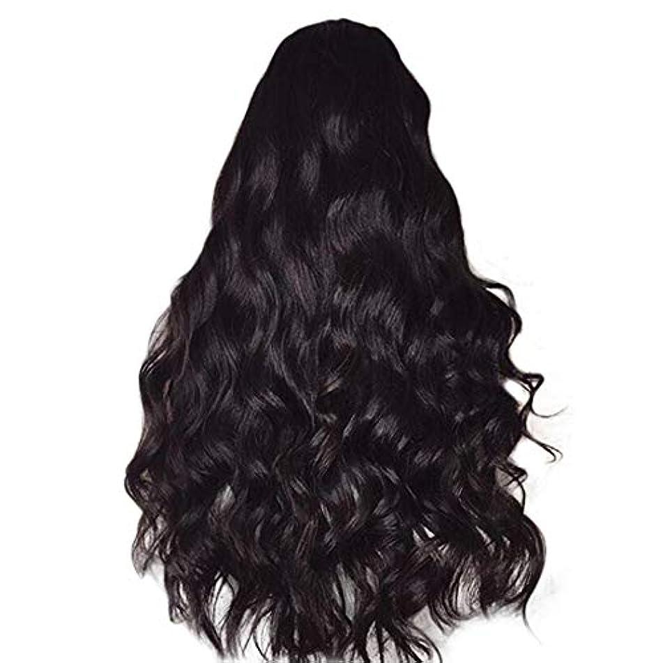 不注意古い和らげる女性のかつら長い巻き毛黒ふわふわビッグウェーブウィッグ65 cm