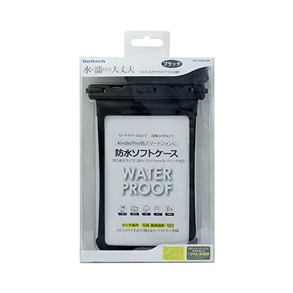 Kindle/Fire/iPad mini/N...の紹介画像7