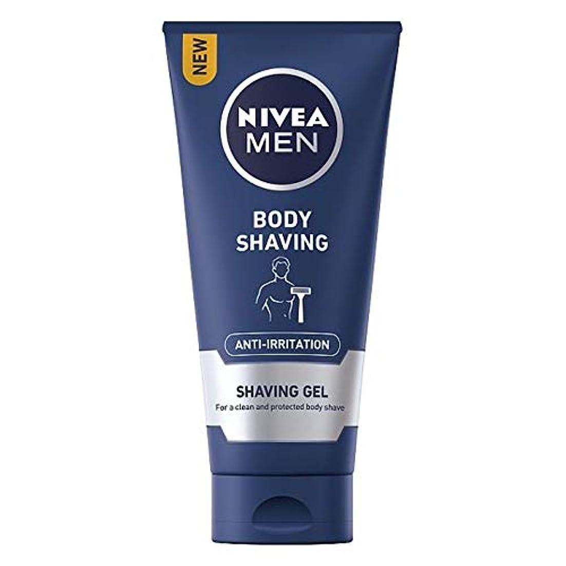 ラテンバーガー文字[Nivea] ニベア男性はひげをそるゲル200ミリリットルを保護し、ケア - Nivea Men Protect And Care Shave Gel 200Ml [並行輸入品]