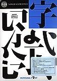 NewCIDパックフォントパッケージ Pack 29 リュウミン R/M/B/EB/H/EH/U-KL 7書体パック 低解像度用