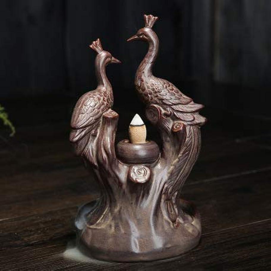 名詞死の顎歌うPHILOGOD 香炉 陶器孔雀スタイリング 逆流香炉 香置物 仏壇用香立て/香皿