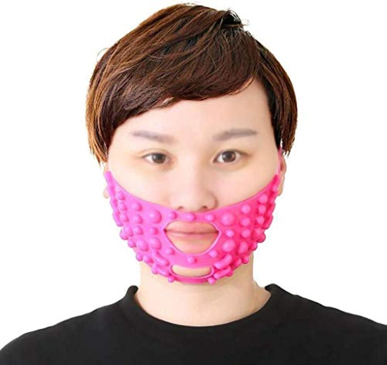 グロー逮捕味方美容と実用的なフェイスリフトマスク、チンストラップシリコーンVフェイスマスクフェイスマスク強力な包帯V顔アーティファクト小さなV顔包帯顔と首リフトピンクシリコーン包帯