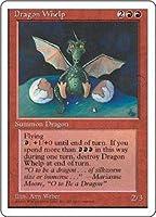 英語版 第4版 Fourth Edition 4ED チビ・ドラゴン Dragon Whelp マジック・ザ・ギャザリング mtg