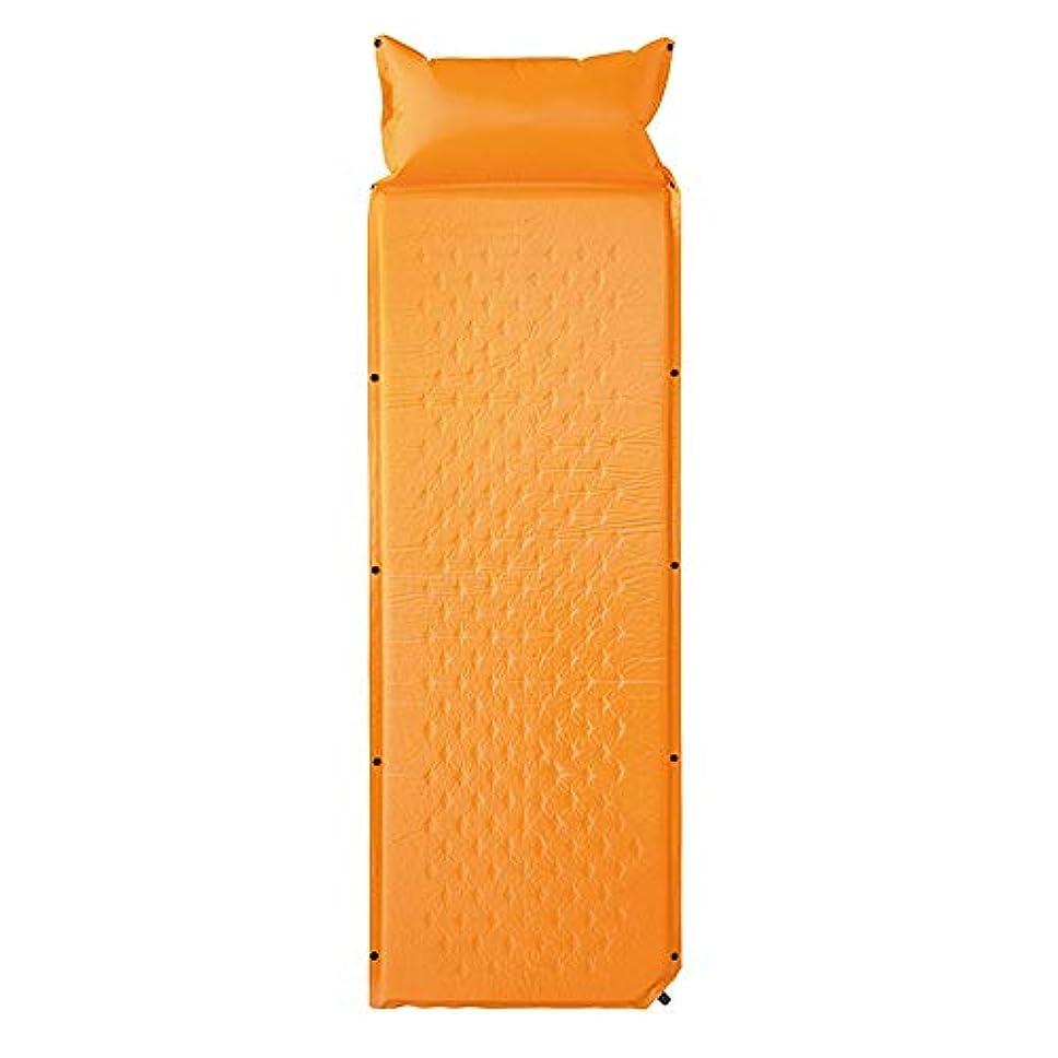 現実トレースセーター寝袋アウトドアアウトドアブッシュスリーシーズンキャンプ 屋外テントキャンプマットシングル昼寝マットフロアコンパニオンポータブル自動インフレータブルクッション で利用できる単一の二重色 (色 : 黄)