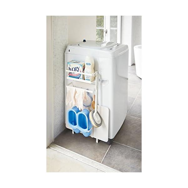 山崎実業 収納ラック 洗濯機横マグネット収納ラ...の紹介画像2