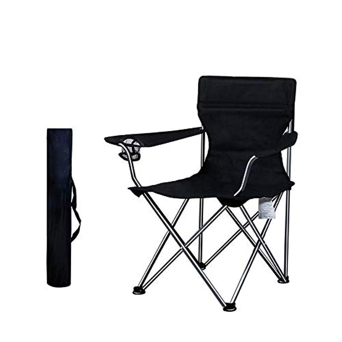 プレビューテメリティ近々MTao アウトドアチェア 折畳み式 椅子 コンパクト 持ち運び イス 背もたれ式 収納バッグ付き 組み立て不要 携帯便利 軽量 多機能 BBQ 美術写生 登山 釣り キャンプ用 耐荷重120kg