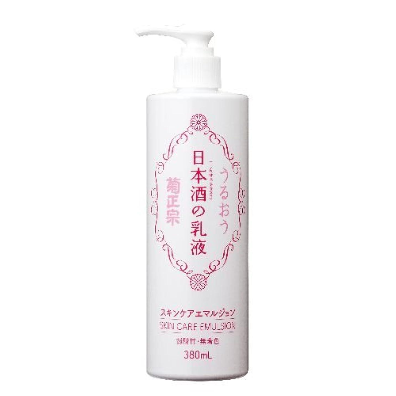 記録贅沢な大通り菊正宗 日本酒の乳液 380ml
