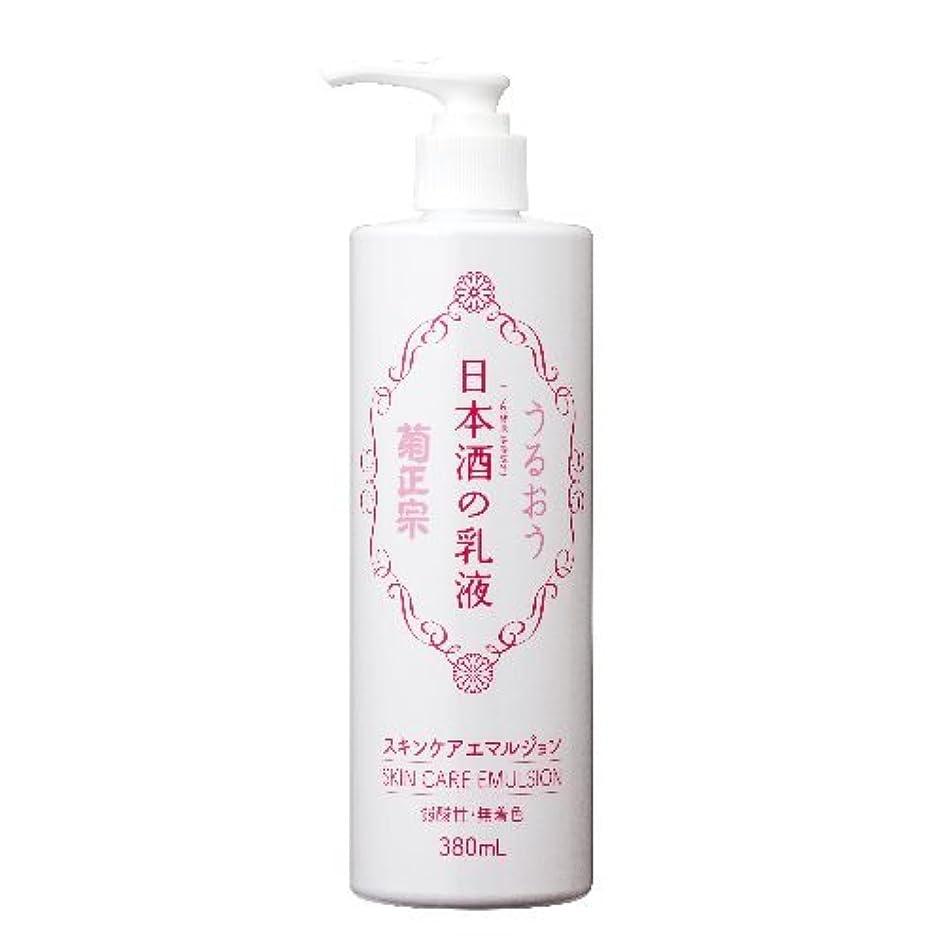 つかまえるマトロン洗う菊正宗 日本酒の乳液 380ml