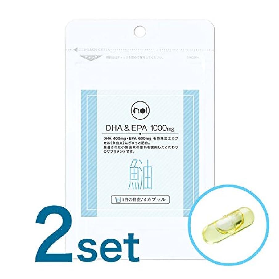 濃度スペルせせらぎnoi DHA & EPA 1000mg 2個セット