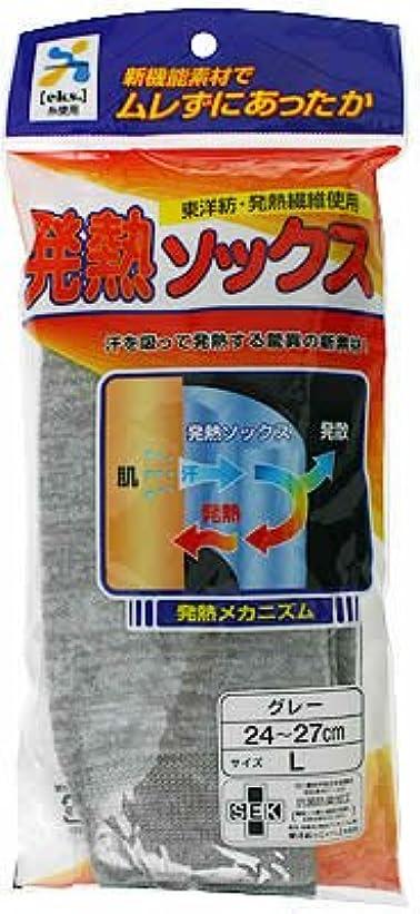 突き出すタブレット宇宙の日本医学 発熱ソックス グレー L