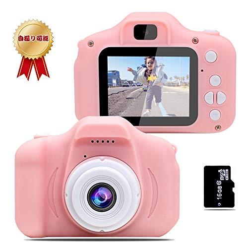 子供用カメラ TANOKI キッズカメラ 1200万画素 自撮り 多機能 97g 軽量デジカメ 5000枚連続写真 トイカメラ 時限撮影 16Gカード付き クリスマス 誕生日 プレゼント ギフト 日本語説明書付き ピンク