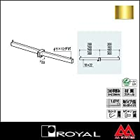 e-kanamono ロイヤル Vフェイスアウトハンガー ダブル 10/22 V-FW-1022 3030 APゴールド