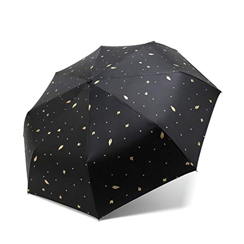 もっと少なく比喩感覚Summerys 新しい三つ折り黒いプラスチック製の傘短い段落防風旅行傘コンパクト自動オープン閉じる小さな折りたたみキャノピー傘 (Color : Rye ears)