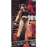 BLACK LAGOON ブラックラグーン フィギュア 001 レヴィ 全1種