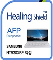 Healingshield スキンシール液晶保護フィルム Oleophobic AFP Clear Film for Samsung Laptop Notebook 9 Always NT930XBE