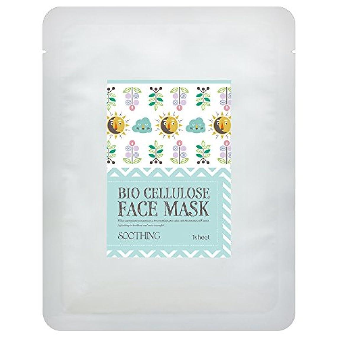 下品前兆キャベツ日本製バイオセルロース フェイスマスク SOOTHING(引き締め) 1枚
