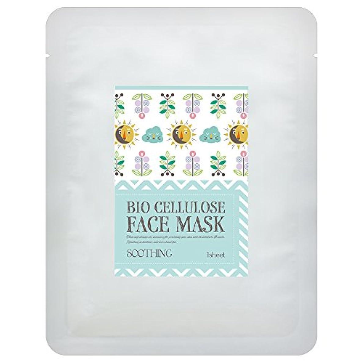 省略する不屈庭園日本製バイオセルロース フェイスマスク SOOTHING(引き締め) 1枚
