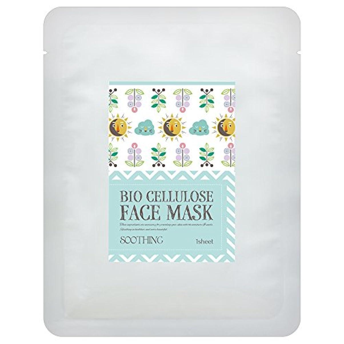 日本製バイオセルロース フェイスマスク SOOTHING(引き締め) 1枚