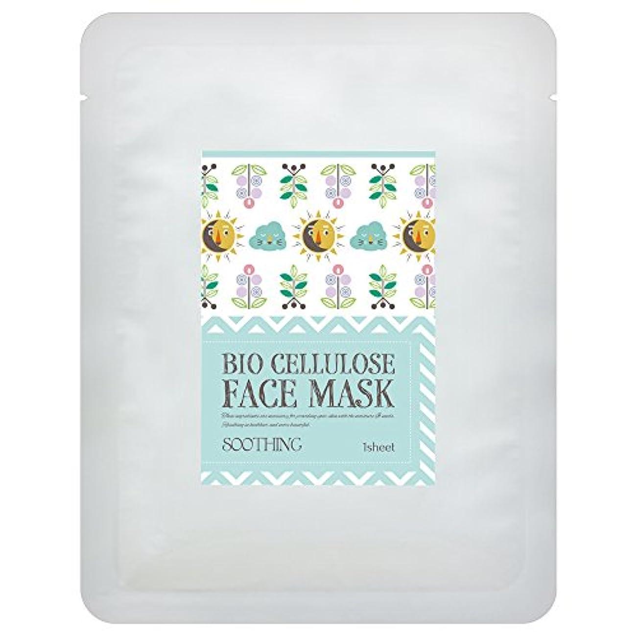 面要旨ぎこちない日本製バイオセルロース フェイスマスク SOOTHING(引き締め) 1枚