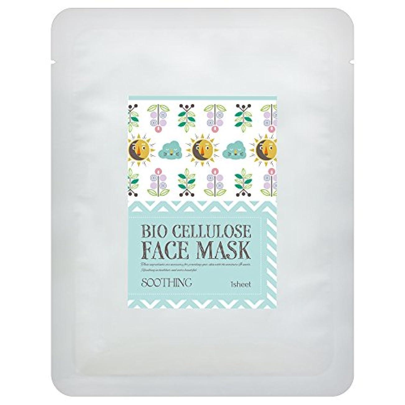 脅迫調和のとれた節約日本製バイオセルロース フェイスマスク SOOTHING(引き締め) 1枚
