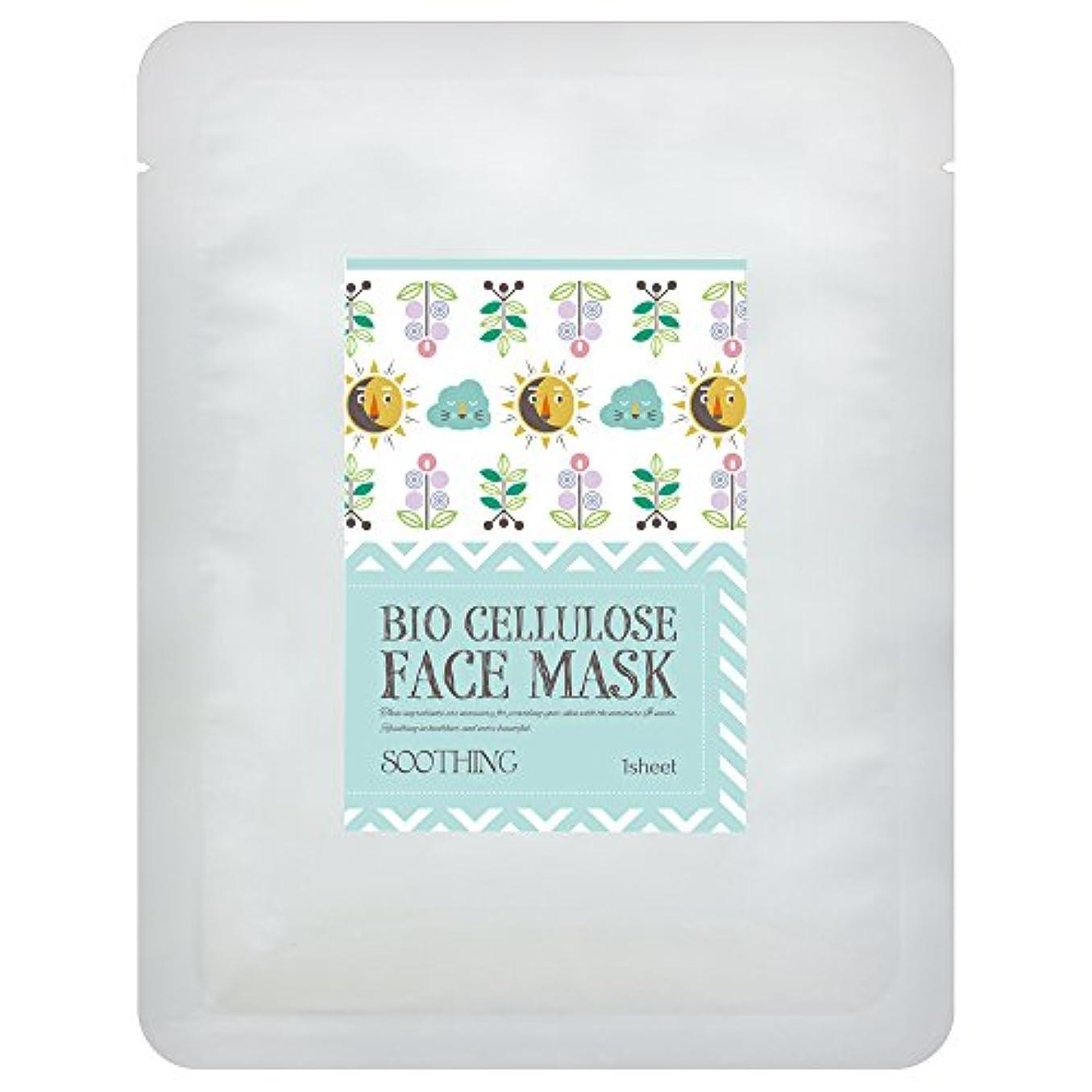 慎重に大理石バトル日本製バイオセルロース フェイスマスク SOOTHING(引き締め) 1枚