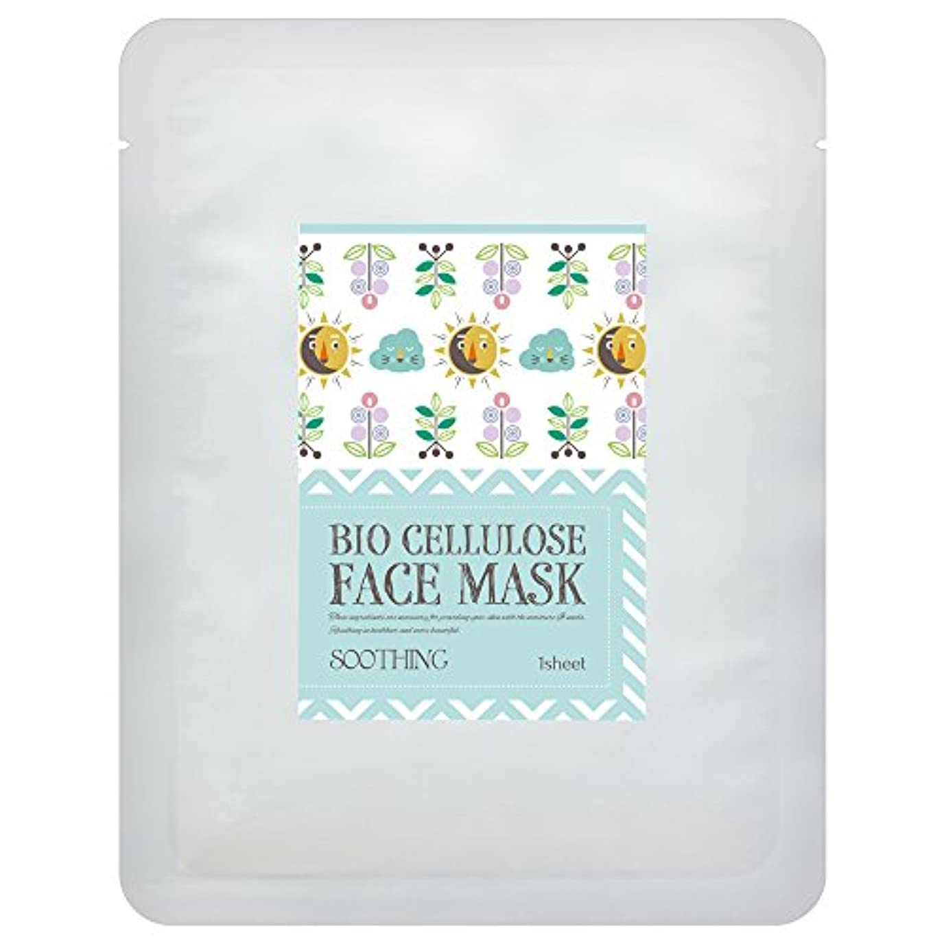 とにかく結晶走る日本製バイオセルロース フェイスマスク SOOTHING(引き締め) 1枚