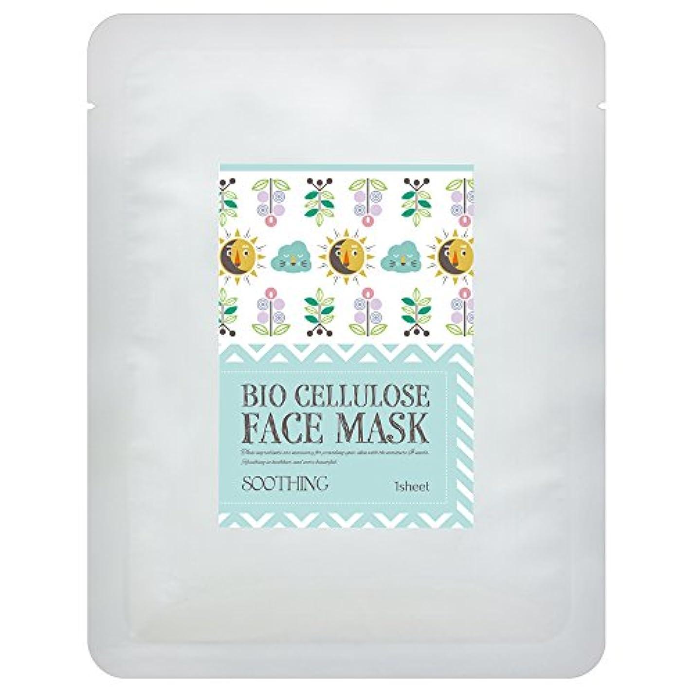 区別するマーベル鮮やかな日本製バイオセルロース フェイスマスク SOOTHING(引き締め) 1枚