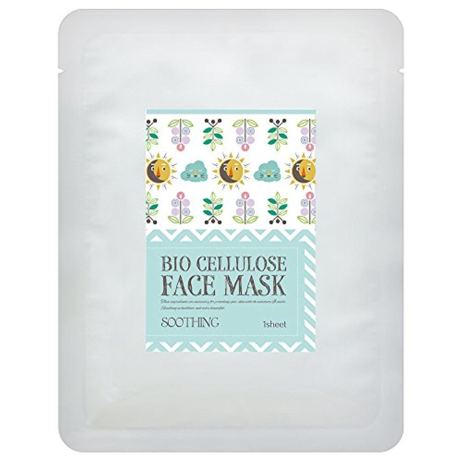 ラグ極めて相関する日本製バイオセルロース フェイスマスク SOOTHING(引き締め) 1枚