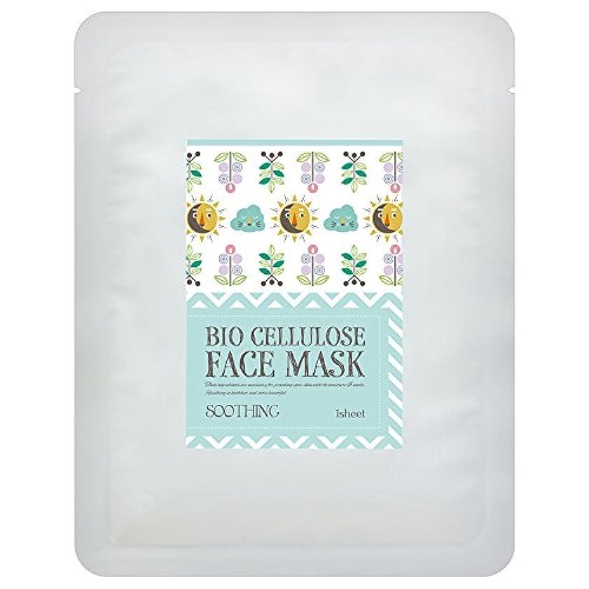 頑張る遅らせる迷信日本製バイオセルロース フェイスマスク SOOTHING(引き締め) 1枚