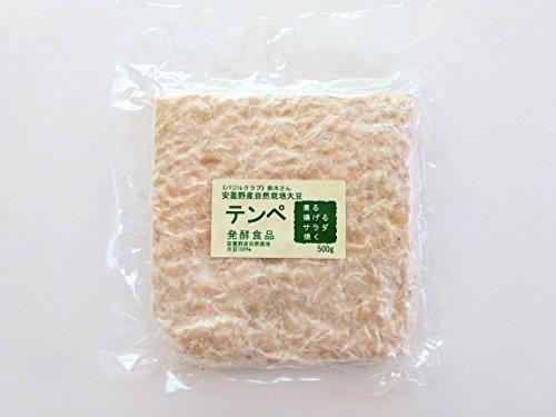 バジルクラブ自然栽培大豆テンペ500gx2個