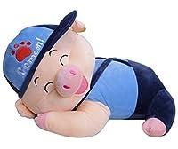 マクダルPig Plush Toy Dollかわいい人形枕Lying Pigモデルの子ベビー人形