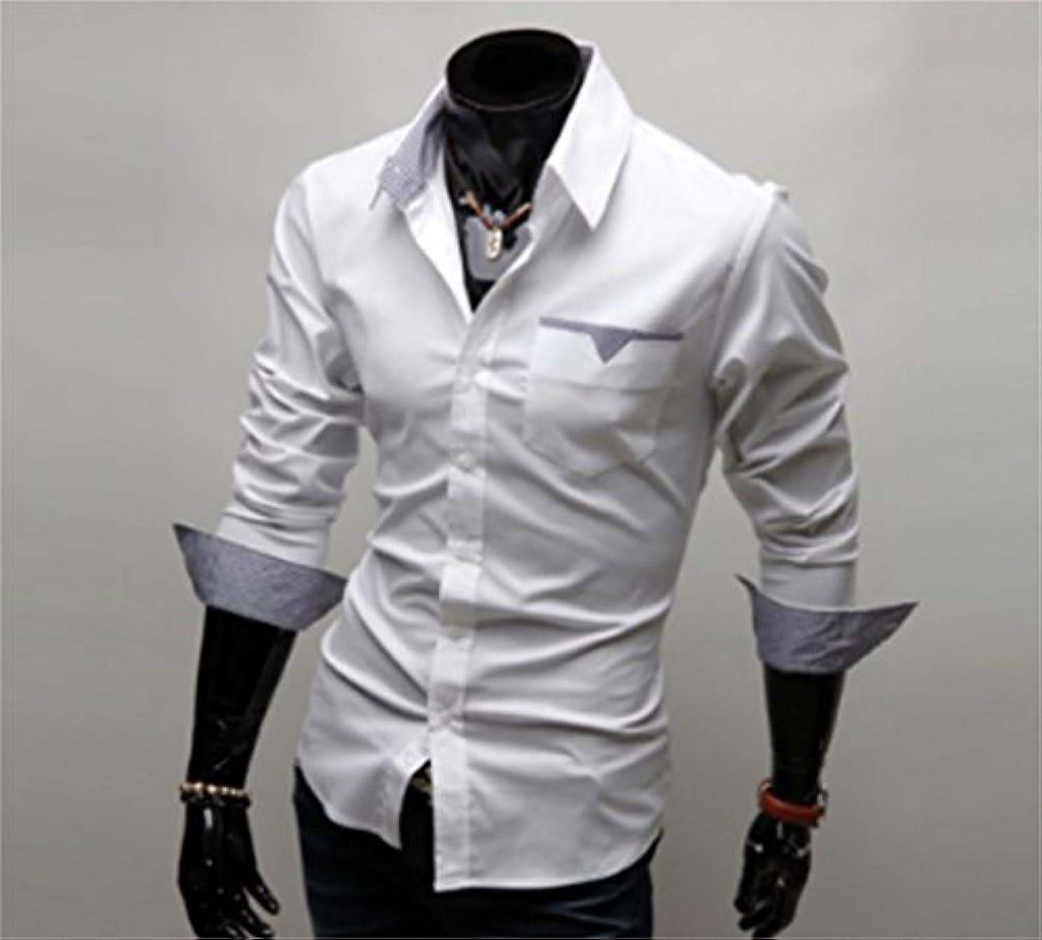 ハンカチ喜び彼らはHonghu メンズ シャツ 長袖 カジュアル ホワイト L 1PC