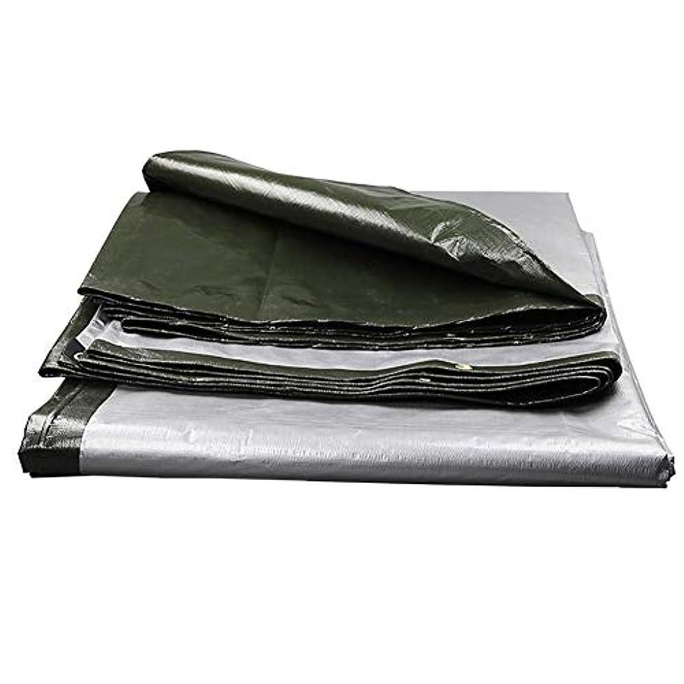 食事最も早い存在する防水シートの厚さの防水防水布、多目的の防雨布、トレーラー/車/テント/ボートをカバーするのに使用される頑丈 FENGMIMG (色 : 濃い緑色, サイズ さいず : 3X3m)