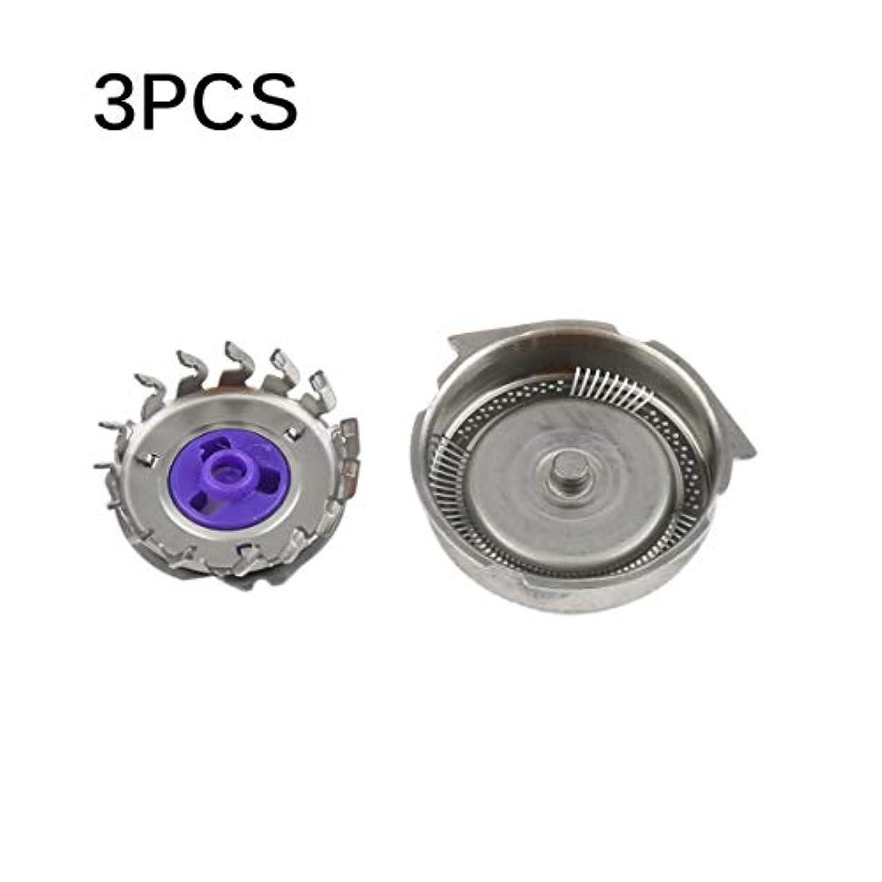 食物扇動するベアリングPhilips Norelcoカミソリに最適なIntercorey 3PCS / SET交換用シェーバーヘッドブレード