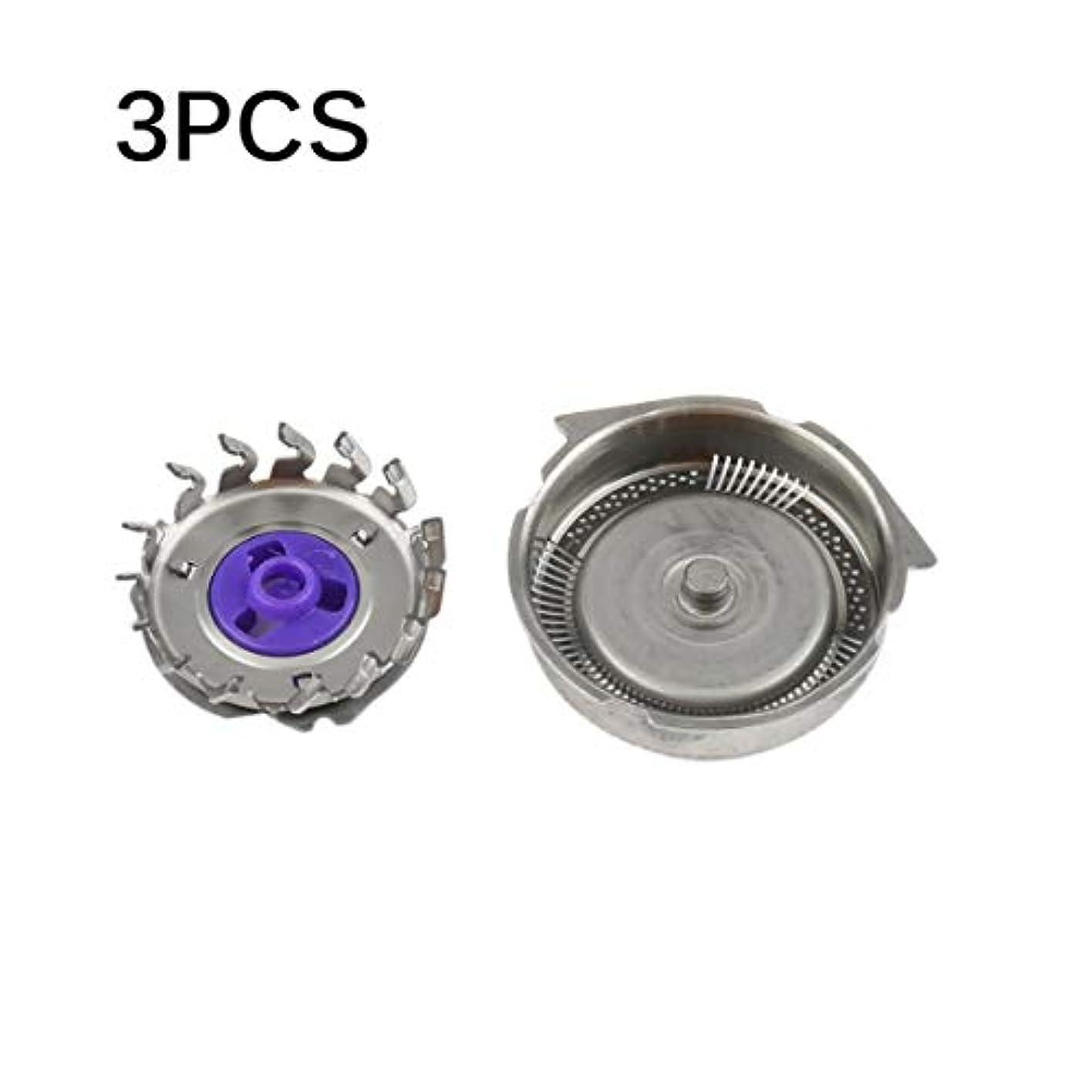 活性化するブラウンドロップPhilips Norelcoカミソリに最適なIntercorey 3PCS / SET交換用シェーバーヘッドブレード