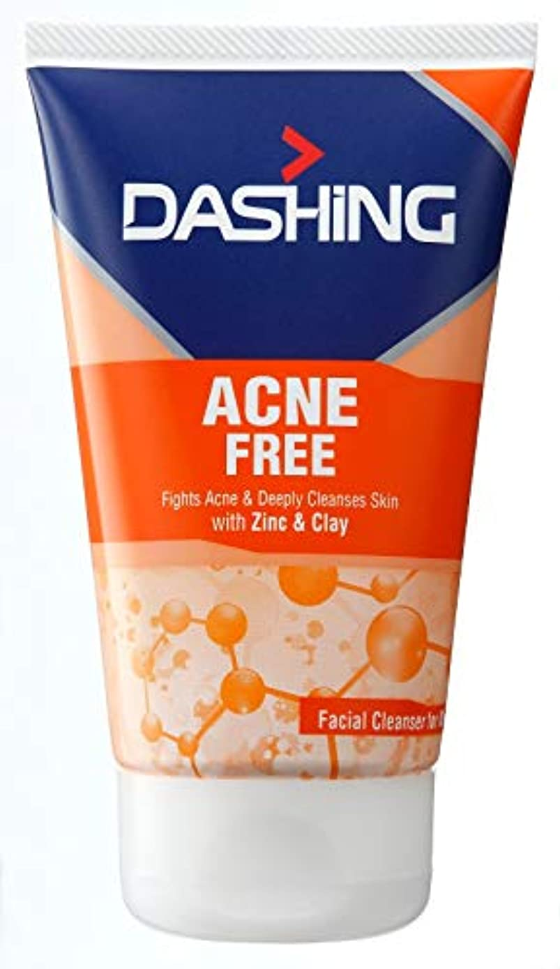 インドロッカータウポ湖DASHING 無料にきび洗顔料クリーン100グラム - それはまた、なめらかな、健康な皮膚を促進し、いつでもクリアな肌のスコア!