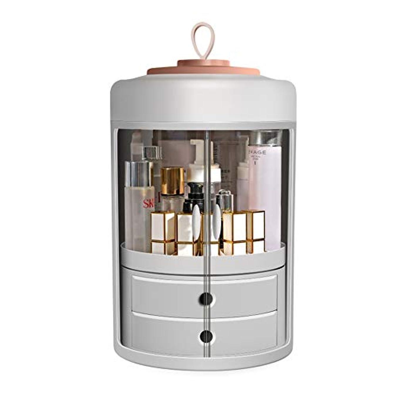 リングレット基礎きしむ化粧品収納 コスメ収納ボックス メイクケース 360度回転 防塵 防水 取っ手付き 旅行用 化粧ケース付き 二つ引き出し 透明