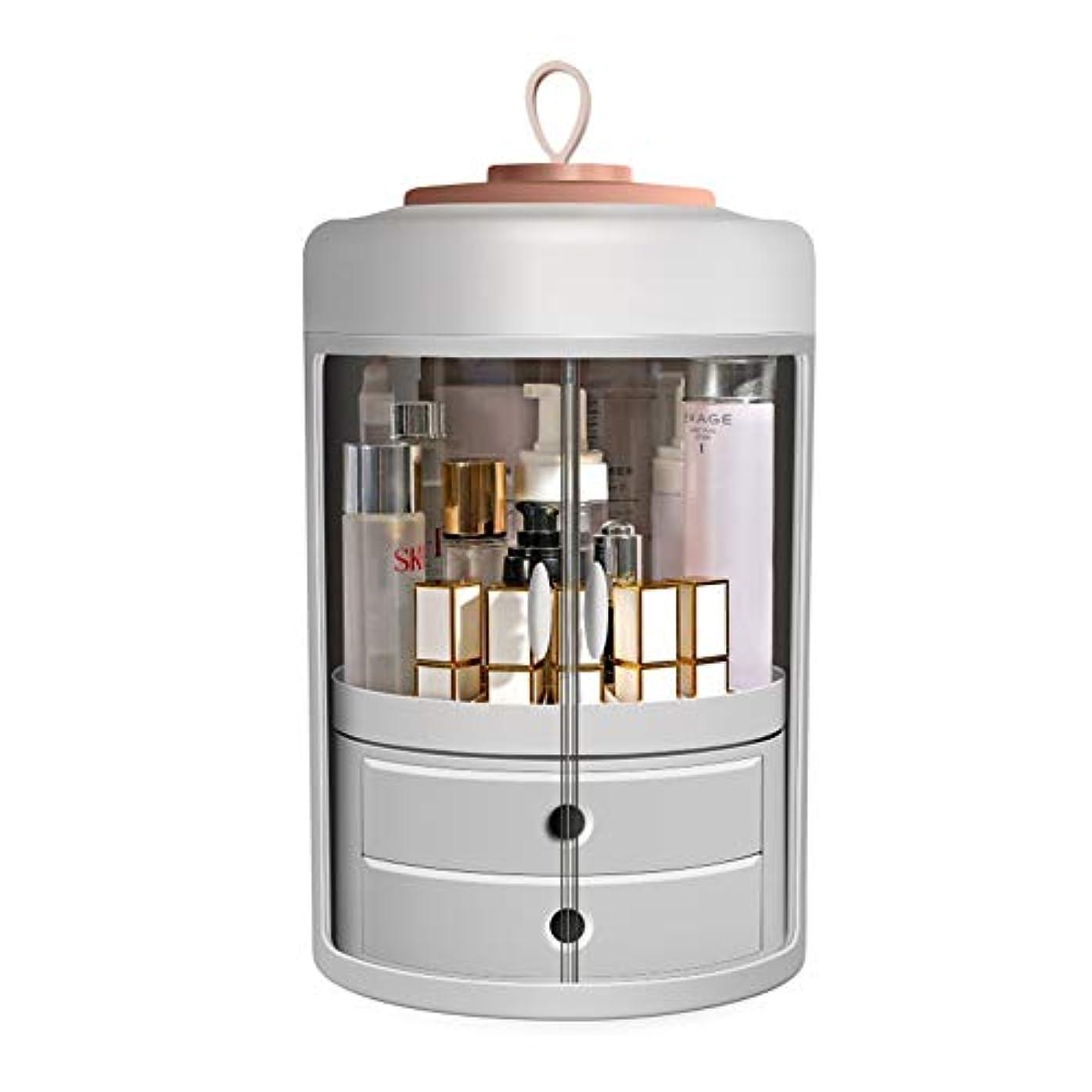 キャッチ白いラグ化粧品収納 コスメ収納ボックス メイクケース 360度回転 防塵 防水 取っ手付き 旅行用 化粧ケース付き 二つ引き出し 透明