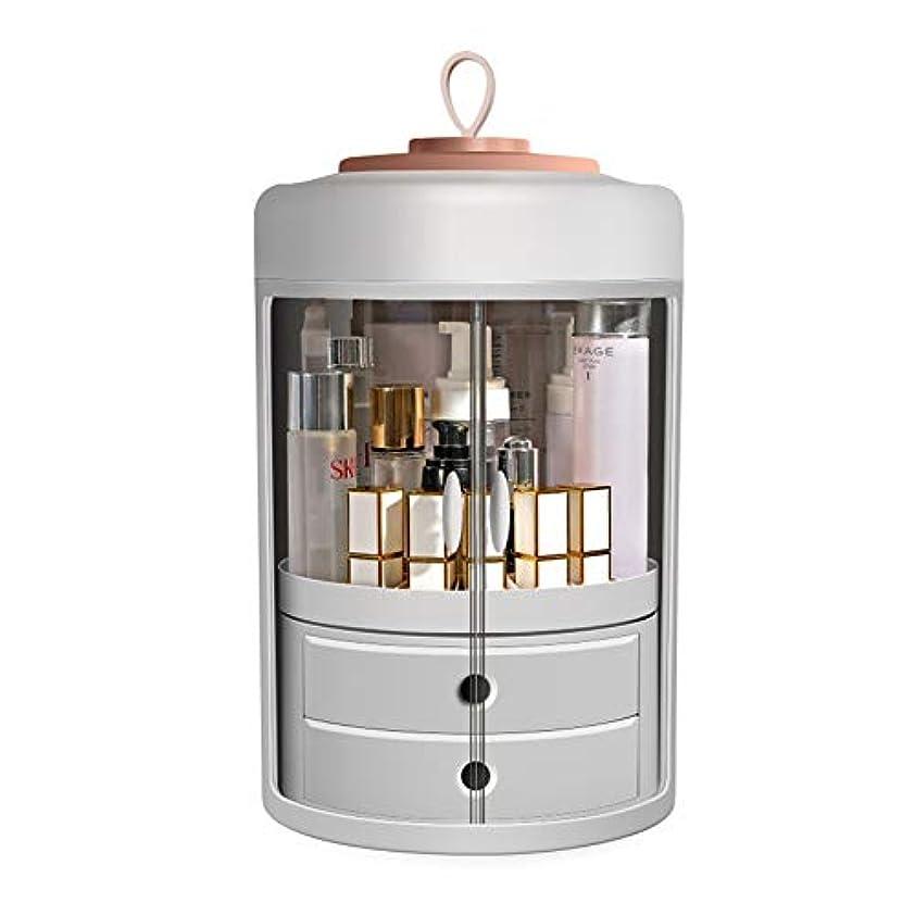 詩人負シャワー化粧品収納 コスメ収納ボックス メイクケース 360度回転 防塵 防水 取っ手付き 旅行用 化粧ケース付き 二つ引き出し 透明