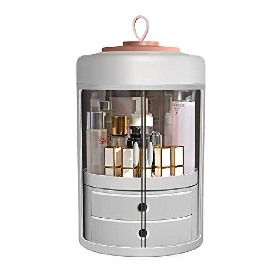 回想毒パワー化粧品収納 コスメ収納ボックス メイクケース 360度回転 防塵 防水 取っ手付き 旅行用 化粧ケース付き 二つ引き出し 透明