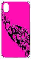 sslink iPhone XR Apple アイフォン iPhoneXR ハードケース ca537-6 スカル ドクロ どろどろ ピンク×ブラック スマホ ケース スマートフォン カバー カスタム ジャケット