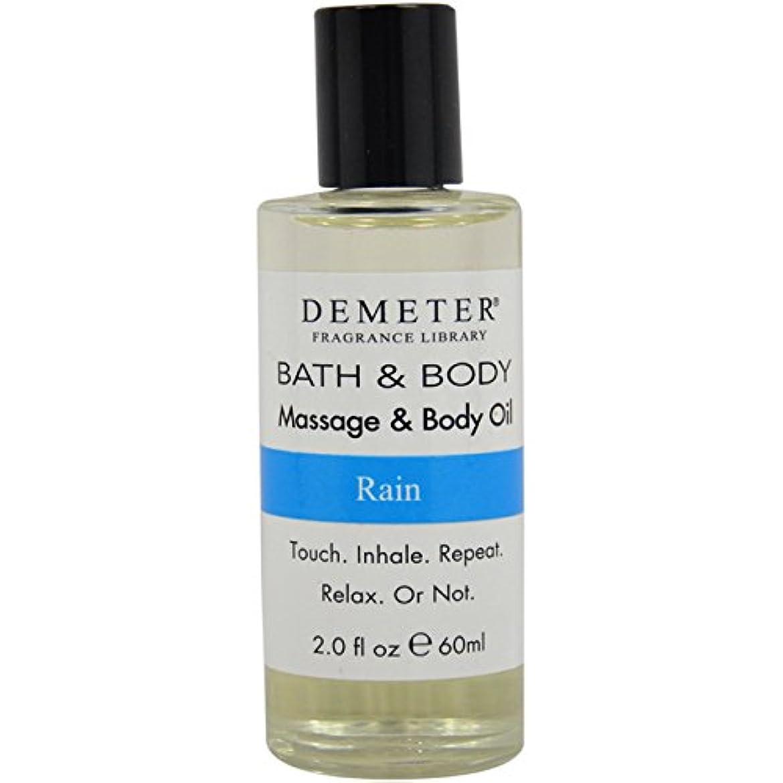 トンネルスラッシュ計算するディメーター Rain Massage & Body Oil 60ml/2oz並行輸入品