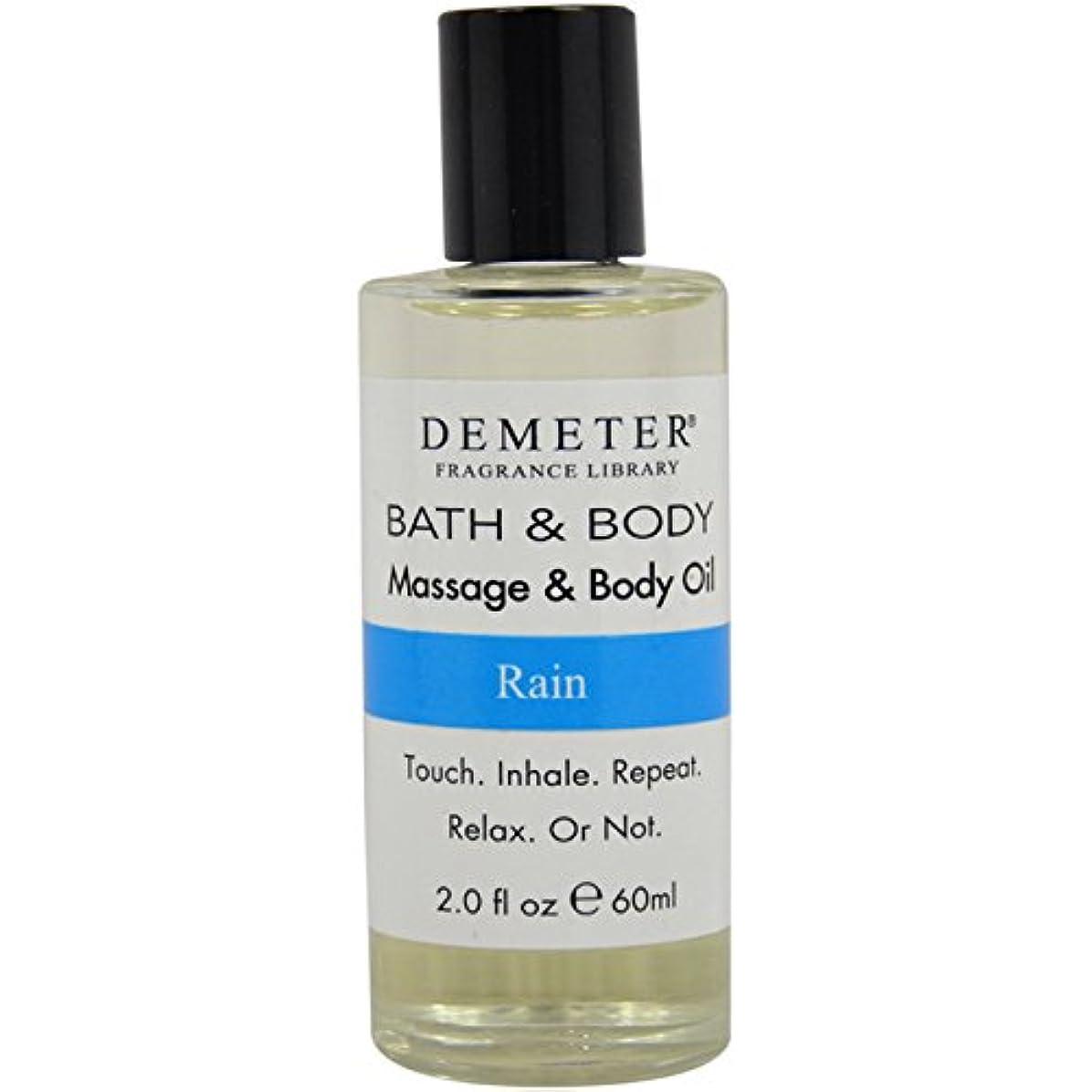 するだろうステージしっとりディメーター Rain Massage & Body Oil 60ml/2oz並行輸入品