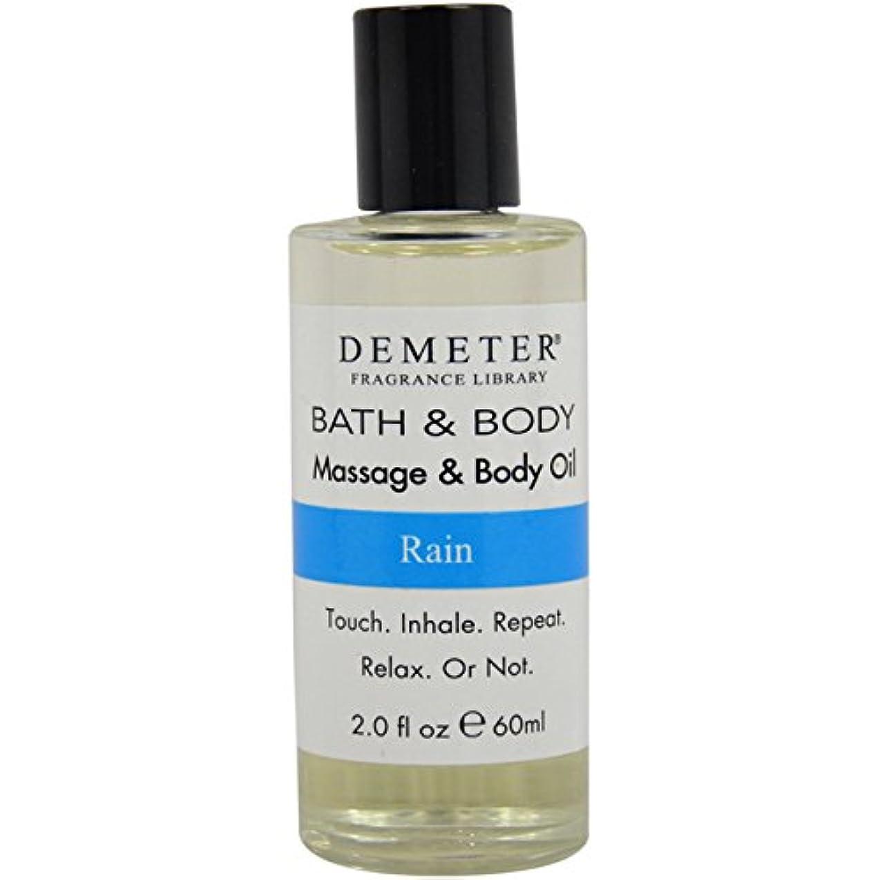 咲く役割できたディメーター Rain Massage & Body Oil 60ml/2oz並行輸入品