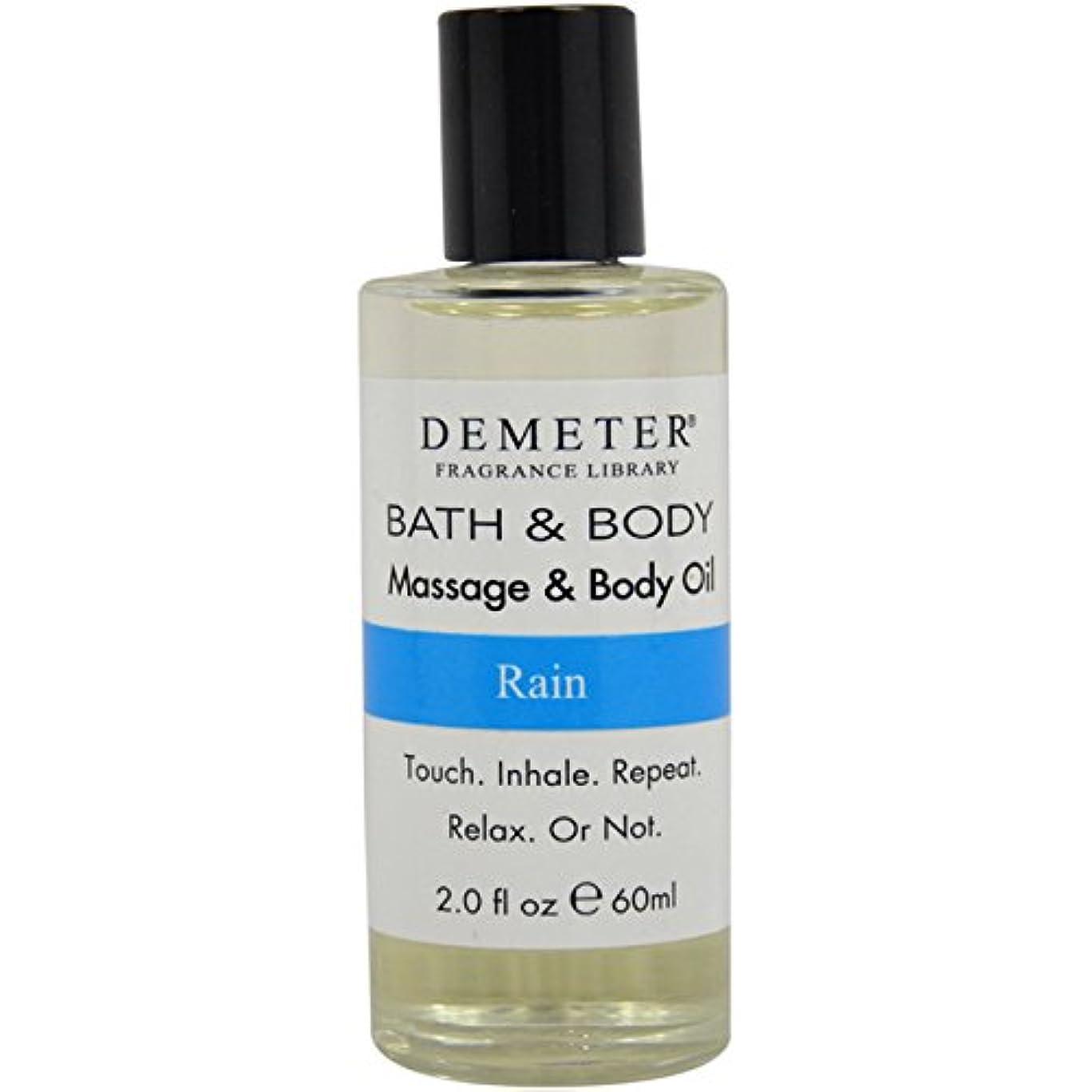 豊かにする待つ涙が出るディメーター Rain Massage & Body Oil 60ml/2oz並行輸入品