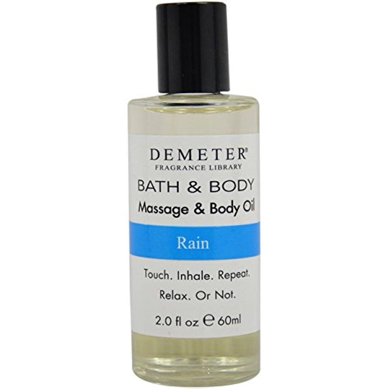 特性傷跡追い越すディメーター Rain Massage & Body Oil 60ml/2oz並行輸入品