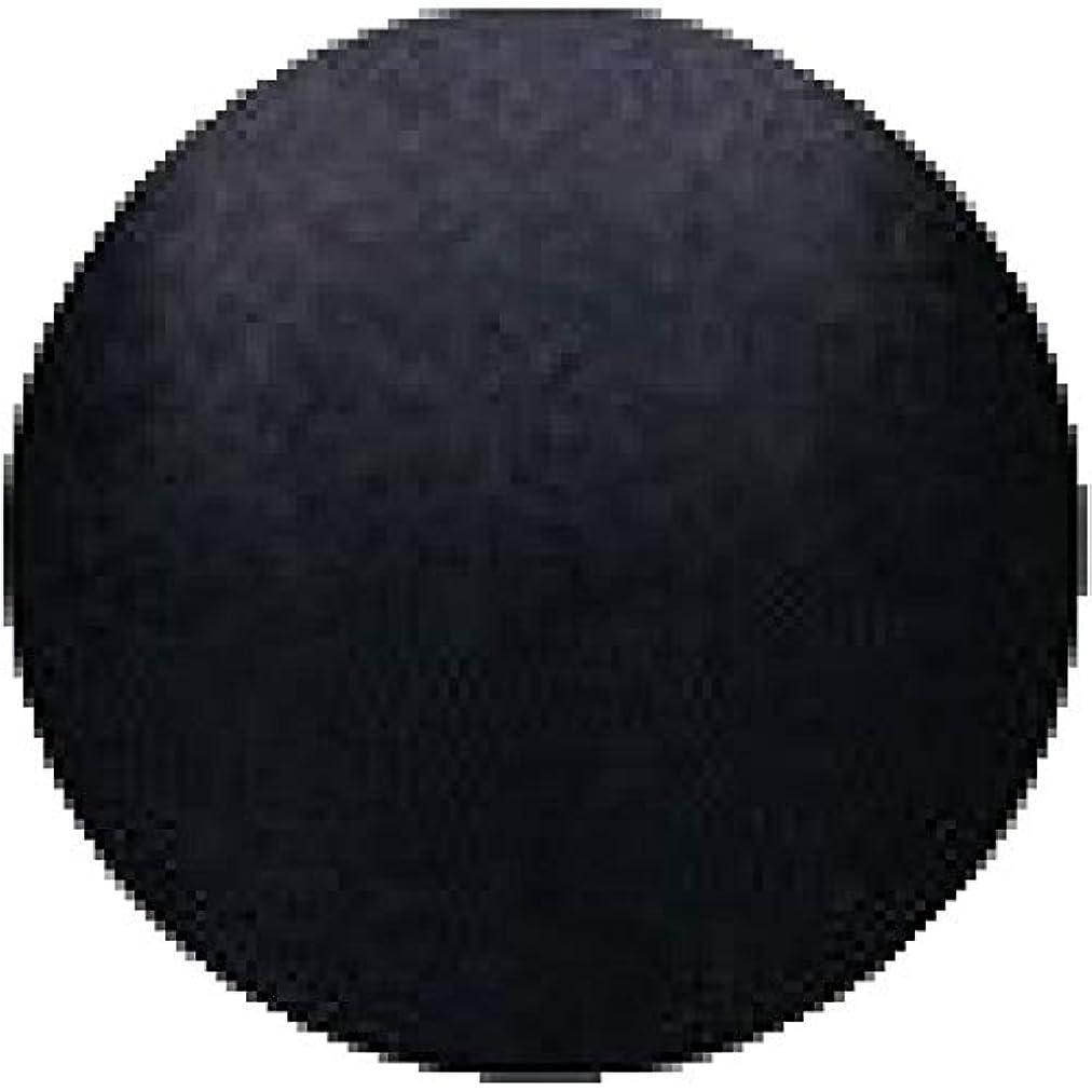 不潔マザーランドフィドルEntity One Color Couture Gel Polish - Boyfriend Jacket - 0.5oz / 15ml